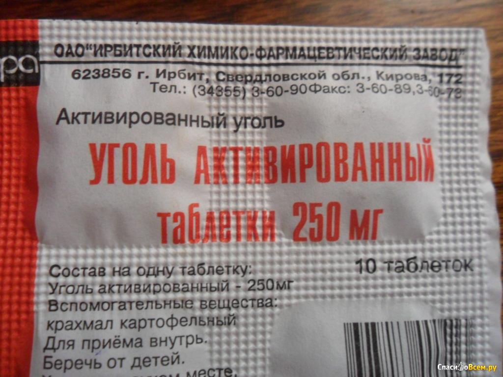 купить туфли melissa в москве
