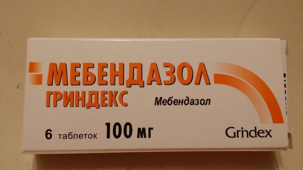 Мебендазол – инструкция по применению, дозы, показания