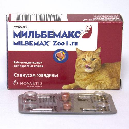 Пирантел для котов инструкция по применению